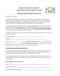School Field Trip Permission Form Template School Consent Form Template