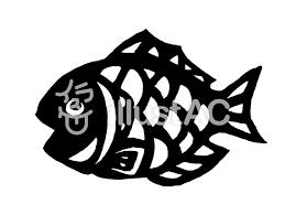 魚シルエットイラスト No 590969無料イラストならイラストac
