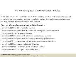 Resume Teacher Assistant Cover Letter Sample Best Inspiration For
