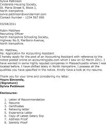 Cover Letter By Email Sample For Job Application Adriangatton Com