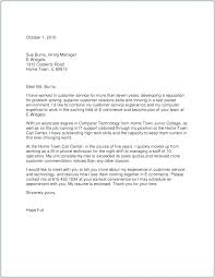 Letter Of Recommendation Customer Service N O Commendation Letter For Good Service Customer Sample