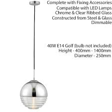 ribbed glass sphere ball lamp bulb holder