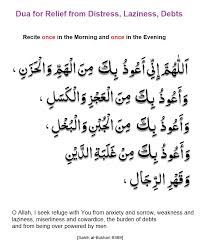 Image result for good evening in islam poster image