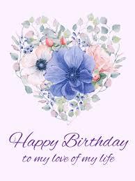 Elegant Greeting Cards Birthday Greeting Cards By Davia Free
