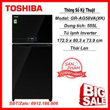 Tủ lạnh Toshiba Inverter 555 lít GR-AG58VA XK tại Hưng Yên