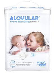 Купить <b>LOVULAR подгузники Hot Wind</b> 5-10 кг, М размер, 64 шт. в ...