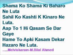 best shayari in hindi 140 words