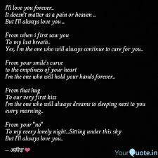 Get Here I Will Always Love You Forever Quotes Mesgulsinyali
