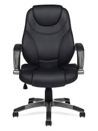 B Leather High Back Executive Chair 2787 With Fixed Height Molded Arms And  Padded Armrests  View Larger Photo