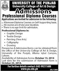 punjab university pu lahore professional diploma courses  punjab university pu lahore professional diploma courses 2014