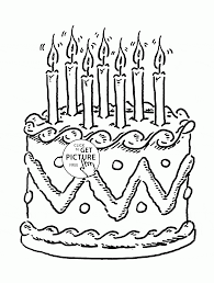 7th Birthday Cake Coloring Page For