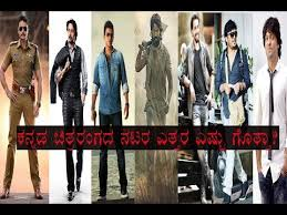 Kannada Actors Height Chart Kannada Actors Height