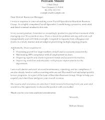 dear human resources cover letter entry level cover letter sample no experience example for an waiter