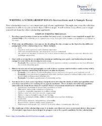 essays about nursing format  medical essay  hihant complete essay    medical essay  sample nursing essays binary options template    sample nursing essays  essays