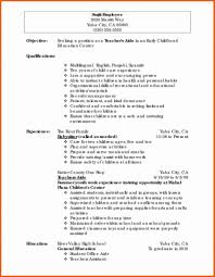 Resume Samples For General Cleaning Luxury Stock Free Acting Resume