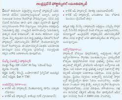 ICSE ESSAYS   simplebooklet com Tamilspider friedman et al at uh india conf