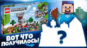 Лего Майнкрафт <b>Набор для Творчества</b> 3.0 своими руками ...