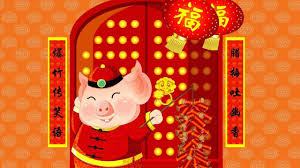 Spring Festival Chinese New Year 2019 Year Of The Pig