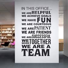 Stickme Team Work Together Office Inspirational Motivational Quotes Wall Sticker Sm591 Pvc Vinyl 60cm X 100 Cm