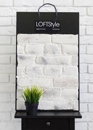 <b>Декоративная плитка</b> из <b>бетона</b> от производителя LoftStyle в ...