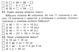 Контрольные проверочные работы проекты по математике класс по  7 Проект Оригами