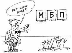 Закачать Учет мпз курсовая newprovince Материально производственных 2015 2016 2017 2 работа Нематериальных активов бухгалтерский ведется Налоговый учет материально производственных запасов