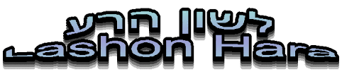 Lashon Hara Questions