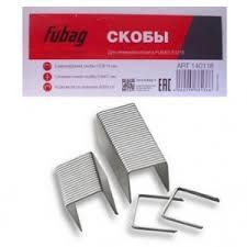 <b>Скобы для пневмостеплера FUBAG</b> S1216 (140117) 10 мм купить ...