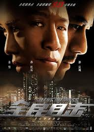 silent witness 2013 review asian film strike lin mengmeng deng jiajia the daughter of famous wealthy and arrogant entrepreneur lin tai sun honglei is accused of having killed her stepmother