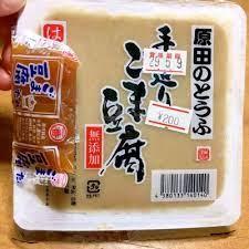 原田 豆腐 店