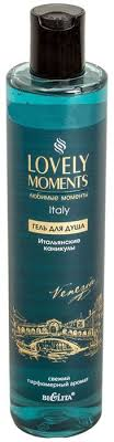 "<b>Гель</b> для <b>душа</b> Белита ""Lovely <b>Moments</b>. Итальянские каникулы ..."