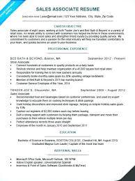 Resume Sales Associate Sales Associate Duties Resume Inspiration Resume For Sales Associate