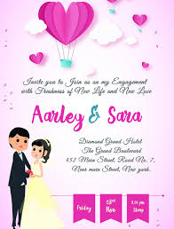 Engagement Invitation Format Delectable 48 Engagement Invitations Free Premium Templates