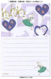 letterhead envelopes letter here