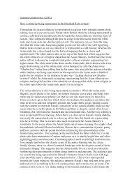 ferdinand bradford riots exxtract ethnicity representation essay media ferdinand bradford riots exxtract ethnicity representation essay