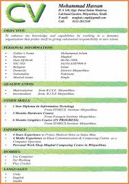 Resume Format 2014 Free Download Sidemcicek Com Latest Alluring