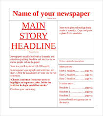 Newspaper Template For Google Docs Blank Newspaper Template For Word Free Newspaper Template 10 Blank