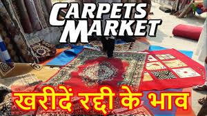 Carpet Market In Delhi