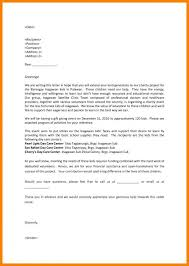 Solicitation Latter Solicitation Letter Sample Letter Sample Lettering