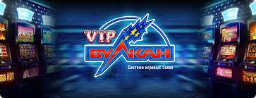 http://kasino777vulkan.com/igrovoj-zal-vulkan/