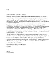 network technician cover letter receptionist letter cover letter cover letter network technician cover letter receptionist lettersample electronic technician cover letter