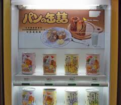 Canned Bread Vending Machine Magnificent Canned Bread Machine Stuff48 Pinterest Vending Machine