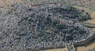 جبل عرفات - Yalla Umrah
