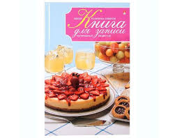 <b>Альт Книга для</b> записи кулинарных рецептов Торт с клубникой А5