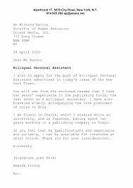 Sample Cover Letter For Secretary Business English