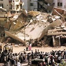 I extend my condolences and those of the american. Bhuj Earthquake India 2001 A Complete Study Civildigital