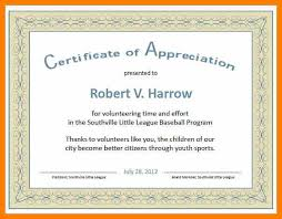 Certificate Of Appreciation Free Download Volunteer Certificate Of Appreciation Templates Template Free Sample