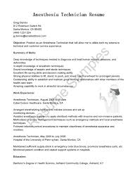Emergency Medical Technician Resume Template Resume Emt Resume Template 17
