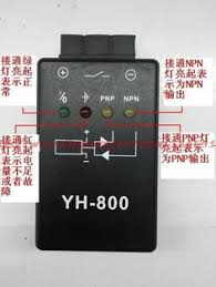 <b>Free shipping Photoelectric switch</b> tester Proximity switch Magnetic ...