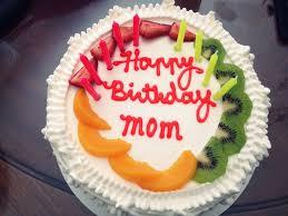 A Mothers Birthday Wish Beelduit